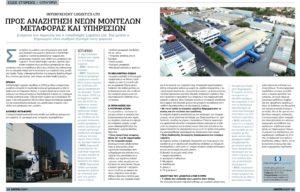 Interfreight Logistics Ltd (2) copy